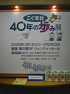 PA0_0002