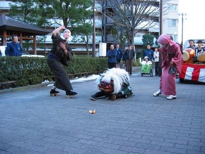 2005shishi